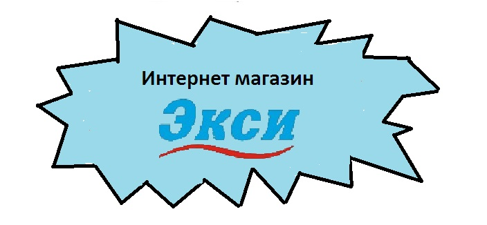 Новинка11